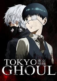 Tokyo Ghoul ผีปอบโตเกียว ภาค1 ตอนที่ 1-12 จบ [พากย์ไทย]