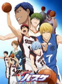 Kuroko No Basket คุโรโกะ โนะ บาสเก็ต ภาค 1-3 [พากย์ไทย]