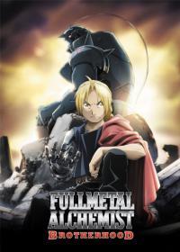 Fullmetal Alchemist Brotherhood แขนกลคนแปรธาตุ ตอนที่ 1-64 จบ [พากย์ไทย]