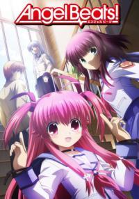 Angel Beats แผนพิชิตนางฟ้า ตอนที่ 1-13 [จบ]+OVA พากย์ไทย
