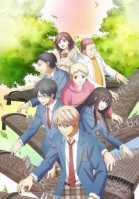 Kono Oto Tomare! 2nd Season ตอนที่ 1-12 [จบแล้ว] ซับไทย