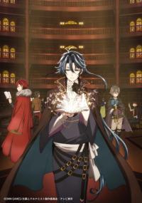 Bungou to Alchemist: Shinpan no Haguruma ตอนที่ 1 ซับไทย