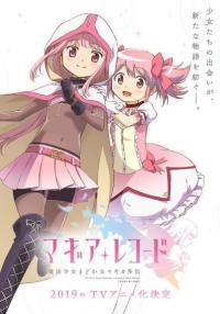 Magia Record: Mahou Shoujo Madoka Magica Gaiden (TV) ตอนที่ 1-2 ซับไทย