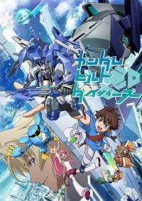 Gundam Build Divers ตอนที่ 1-25 [จบ] พากย์ไทย