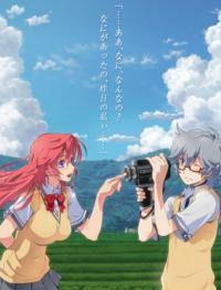 Waiting In The Summer ซัมเมอร์รักจากต่างดาว ตอนที่ 1-12 [จบ]+OVA พากย์ไทย