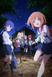 Koisuru Asteroid (TV) ตอนที่ 1-4 ซับไทย
