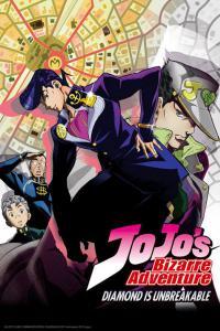 JoJo Bizarre Adventure - Diamond is Unbreakable ภาค4 ตอนที่ 1-39 ซับไทย [จบแล้ว]