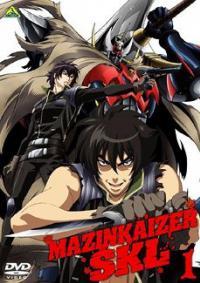 Mazinkaiser Skl OVA หุ่นพิฆาต มาจินไกเซอร์ ตอนที่ 1-3 [จบ] พากย์ไทย