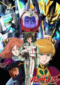 Mobile Suit Gundam Unicorn ตอนที่ 1-7 [จบ] พากย์ไทย