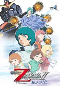 Mobile Suit Zeta Gundam A New Translation [จบ] พากย์ไทย