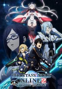 Phantasy Star Online 2: Episode Oracle ตอนที่ 1-2 ซับไทย