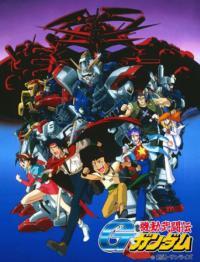Mobile Fighter G Gundam หุ่นนักสู้สะท้านปฐพี จี กันดั้ม ตอนที่ 1-49 [จบ] พากย์ไทย