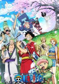 One Piece วันพีช ซีซั่น 21 เรฟเวอรี่ ประชุมสภาโลก/วาโนะคุนิ ตอนที่ 878-970 ตอนล่าสุด ซับไทย