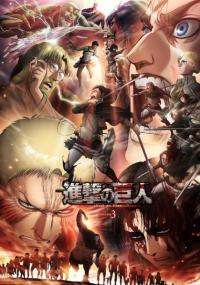 Attack on Titan Season 3 Part 2 ผ่าพิภพไททัน ภาค 3.2 ตอนที่ 1-9 ซับไทย