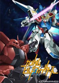 Gundam Build Fighters กันดั้มบิลด์ไฟท์เตอร์ ตอนที่ 1-25 [จบ] พากย์ไทย