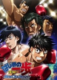 Hajime no Ippo ก้าวแรกสู่สังเวียน ภาค1-3 จบ [พากย์ไทย-ซับไทย]
