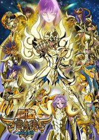 Saint Seiya: Soul of Gold ตอนที่ 1-13 จบ [พากย์ไทย]