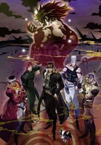 JoJo Bizarre Adventure - Stardust Crusaders ภาค2 ตอนที่ 1-24 ซับไทย [จบแล้ว]