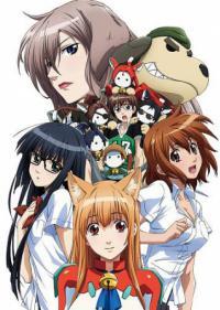 Asobi ni Iku Yo ปฎิบัติการเมี้ยวข้ามจักรวาล ตอนที่ 1-12 [จบ]+OVA ซับไทย