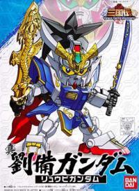 SD Gundam Sangokuden Brave Battle Warriors เอสดี กันดั้มสามก๊ก ตอนที่ 1-51 จบ [พากย์ไทย]