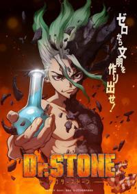 Dr. Stone ตอนที่ 1-24 [จบแล้ว] ซับไทย