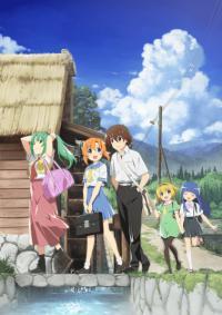 Higurashi no Naku Koro ni (2020) แว่วเสียงเรไร ตอนที่ 1 ซับไทย