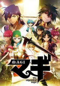 Magi The Labyrinth of Magic เมไจ อาละดินผจญภัย ภาค1 ตอนที่ 1-25 จบ [พากย์ไทย]