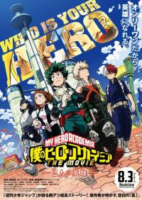Boku no Hero Academia The Movie: Futari no Hero ซับไทย