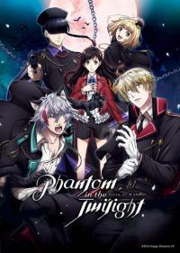Phantom in the Twilight ตอนที่ 1-12 จบ [ซับไทย]