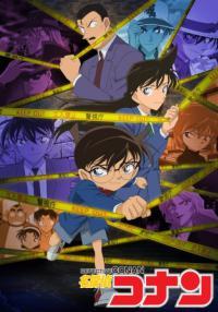 Detective Conan โคนัน ปี 18-21 ตอนที่ 877-972 จบภาค พากย์ไทย-ซับไทย