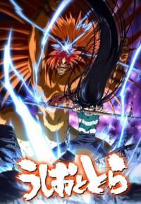 Ushio to Tora ล่าอสูรกาย ภาค1-2 ตอนที่ 1-39 จบ [ซับไทย]