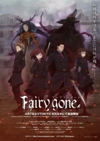 Fairy Gone ตอนที่ 1-12 [จบแล้ว] ซับไทย