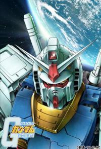 Mobile Suit Gundam 0079 ตอนที่ 1-42 [จบ] พากย์ไทย